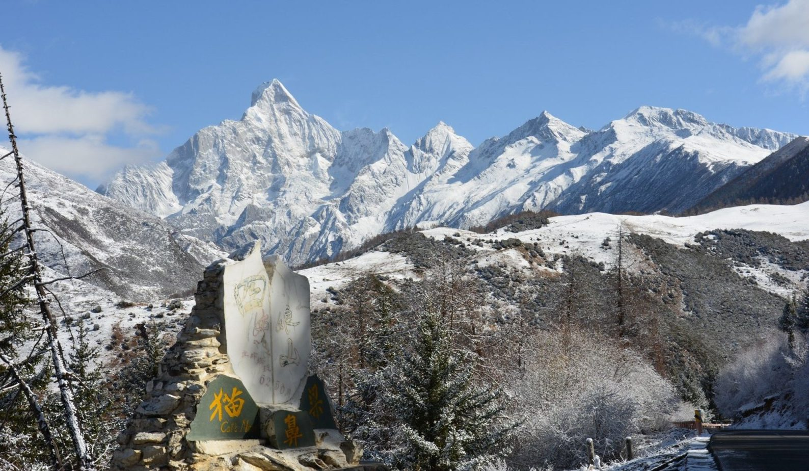 Mt. Siguniang, 四姑娘山 (6,250m)