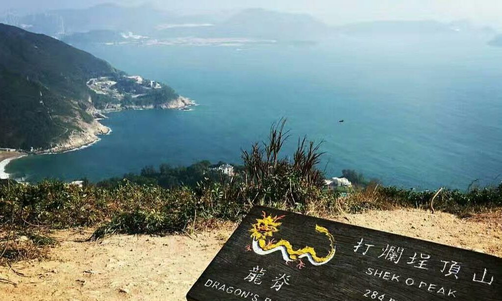 不一样的香港 (1)